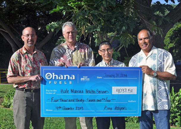 From left: Maui Petroleum General Manager, Steve Wetter; Hale Makua Health Services CEO, Tony Krieg; Hale Makua Health Services Board Chair, Michael Munekiyo; and Hawaii Petroleum Inc. President, Kimo Haynes