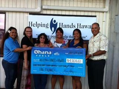 Hilo-Fundraising-Pic