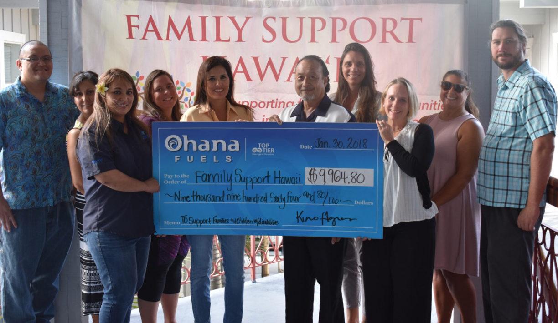 Donation Ohana Fuels